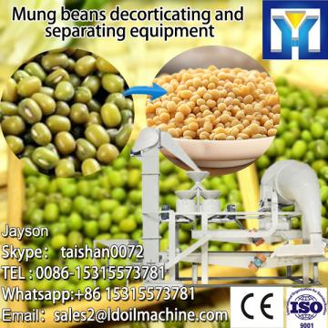 dry broad bean peeler machine / soybean peeling machine / dry way beans skin peeling and separating machine