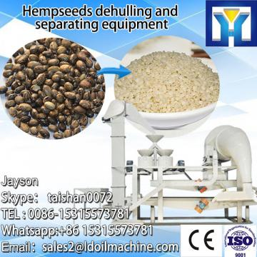 High quality organic dehulled hemp seed