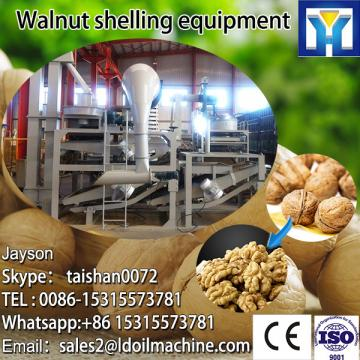 High efficiency pumpkin seeds shelling machine or huller
