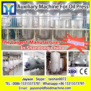 high quality small scale palm oil refining machinery