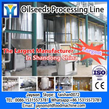 New type hydraulic hemp seed oil press machine