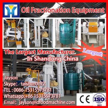 castor bean oil processing machine