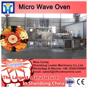 new condition CE certification tunnel industrial microwave