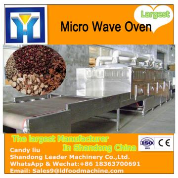 High Efficient Green Leaves Microwave Dryer