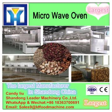 Speed adjustable grain microwave sterilization machine
