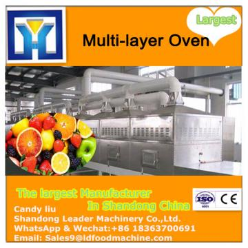 High Efficiency Multi-layer Oven