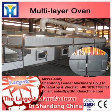 2017 hot sale China stainless steel Industrial Stainless Steel Multi-layer Diesel Food Dryer Machine