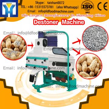 Hot sale high quality cumin seed destoner machinery