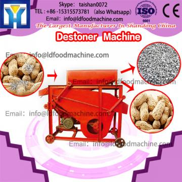 Peanut Destoner/ Stone Removing machinery