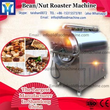 electric soya bean roaster machinery