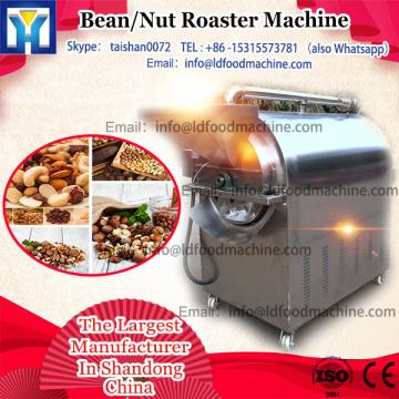 LQ50X stainless steel roaster for peanut / electric roasting machinery