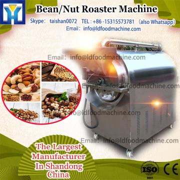 Professional peanut roaster machinery / frying machinery / roasted nuts LD