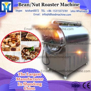 corn wheat soybean castor stainless steel drum roaster LQ30X with CE