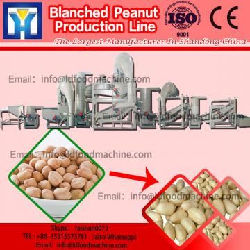 industrial high quality dry peanut blanching production line manufacture