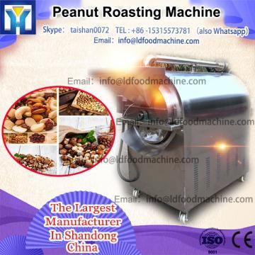 Peanutbake machinery Roasted Nuts machinery Peanut Roasting Oven machinery