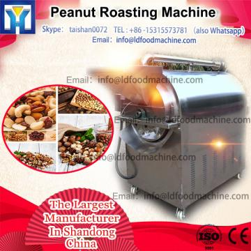Top Selling Commercial Professional Fully Automatic Nut Continuous Roasting machinery