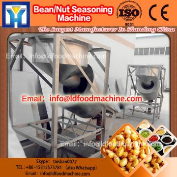 Industrial  grade stainless steel seasoning machinery with CE
