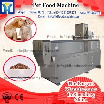 2017 pet food processing machinerys small cat / dog food machinery
