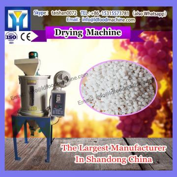 High efficiency sawdust dryer machinery / Easy operate airflow drying machinery (-)