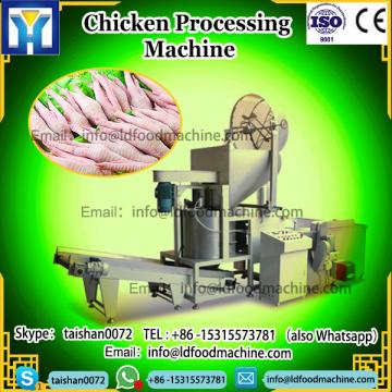 Stainless Steel Chicken Feet Processing machinery / chicken Paws Peeling machinery