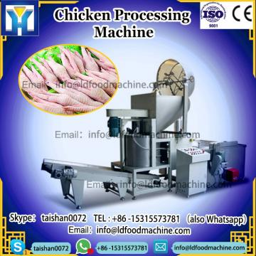 New Chicken Paws Peeling machinery / chicken Paw Skinning machinery