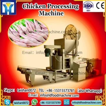 chicken cutting machinery / chicken plucker machinery