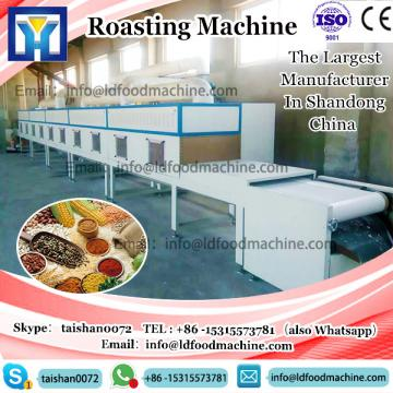Automatic electric continuous drying oven/300KG smokeless nut roasting machinery