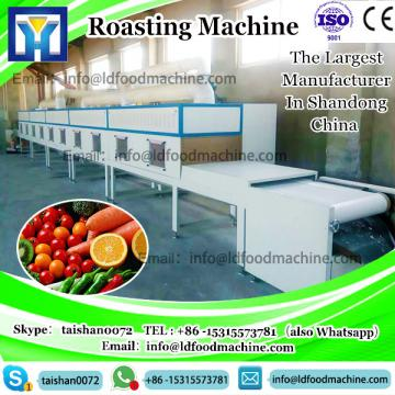 Electric corn nuts grain roaster used roasting  machinerys with infrared burners