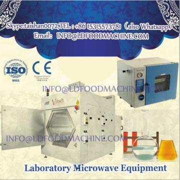 China factory 2L/7L/16L 1200 centigrade laboratory use muffle furnace/ ashing furnace/sintering furnace
