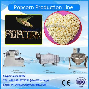 ball mushroom Caramel continous machinery popcorn production line