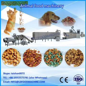 Custom logo animal pet dog food fish feed pellet extruder  production plant