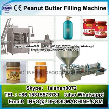 Manual Pouch Filling machinery/LDout Pouch Filling machinery