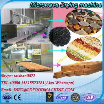 Coffee bean/peanut microwave drying and sterilizering machine