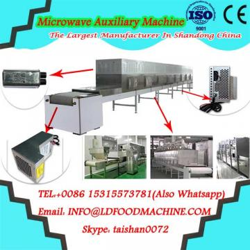 peanut tunnel microwave drying machine