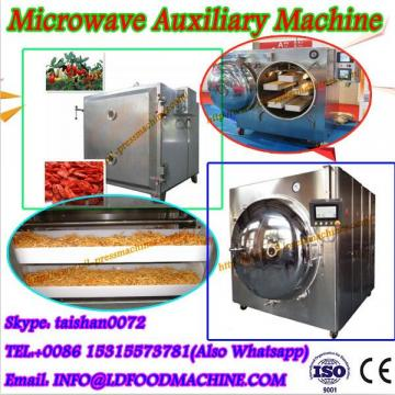Restaurant pasta cooking machine, pasta cooker, microwave pasta cooker BN-4HX