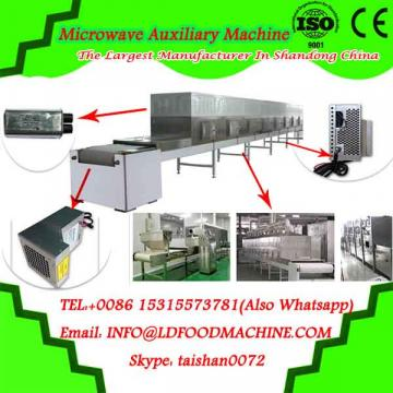 Microwave yarn drying machine