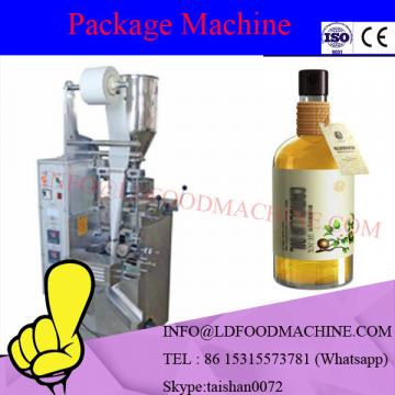 New hot sale masonry mortar bagging machinery