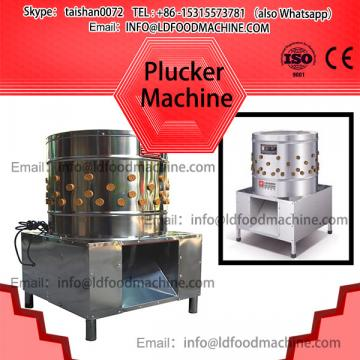 Factory price chicken plucker machinery/plucker processing 3-5pcs chicken/automatic poultry plucker