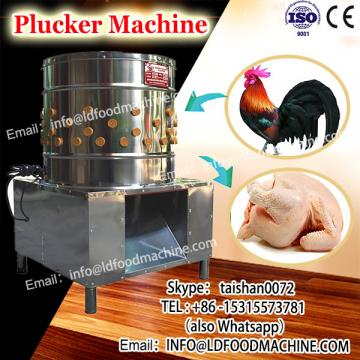 Professional duck plucLD machinery/electric chicken hair removal machinery/removing chicken feather machinery