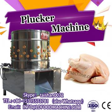 Low cost chicken pluckers machinery/chicken hair plucLD machinery/electric chicken hair removal machinery