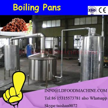 200L hot steam jacketed pot for jam make