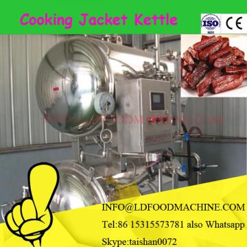 Automatic high L Capacity gas heated chili sauce make industrial cooker by factory in low price