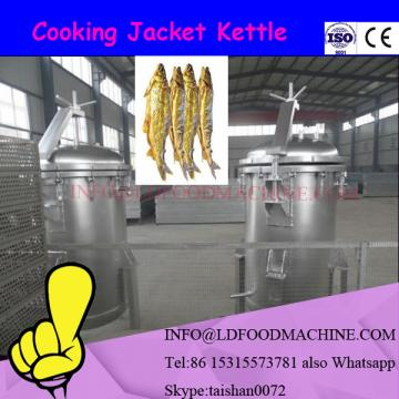 Automatic industrial Cook kettle with mixer / gas Cook mixer