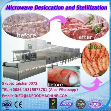 Seafood microwave microwave drying sterilization equipment