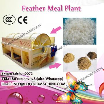 High quality Small LDrd Feather Rendering Plant for different Capacity