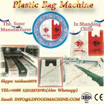 Full Auto C-fold Coreless Rolled Trash Bag machinery