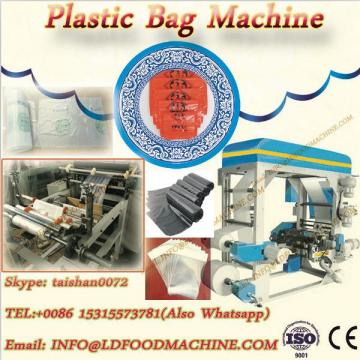 Full Auto Patch Handle Bag/Soft Loop Handle Bag/String Bag make machinery
