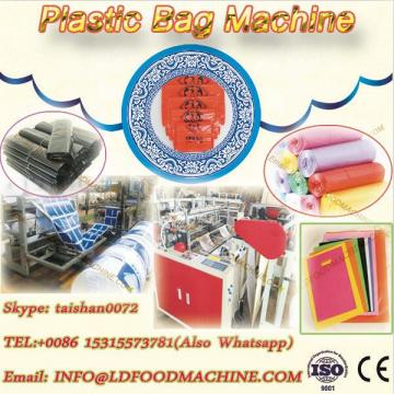 Two-lines Heat Sealing and Heat Cutting make Bag machinery
