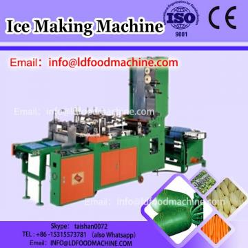 L Single Flat Pan 500mm fried Ice Cream Frying machinery / Fry Ice Cream machinery