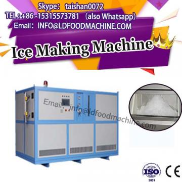 Hot sale dry ice crushers/bar use crushers ice/dry ice blasting